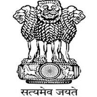 Bhilwara District Court